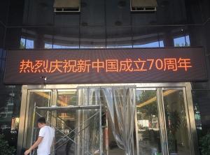 南陽社旗園林局
